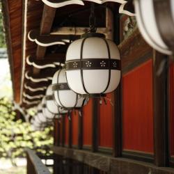 Hamamatsu 62 hotels