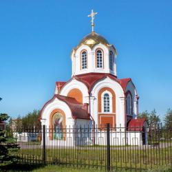Dzerzhinsk 132 hotels