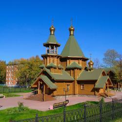 Ποντόλσκ 111 ξενοδοχεία
