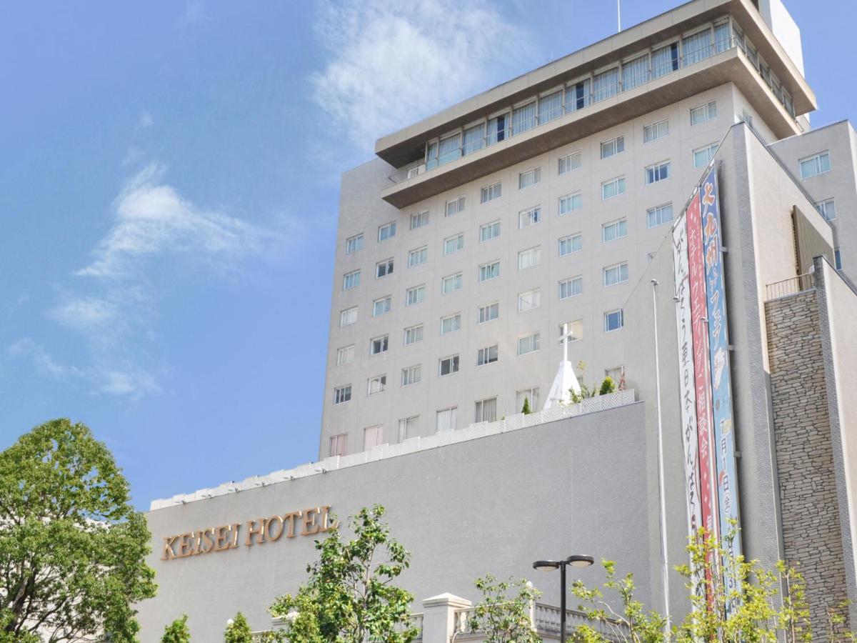 0cac492500ee 水戸京成ホテル 【ホテルの口コミ376件】|Booking.com