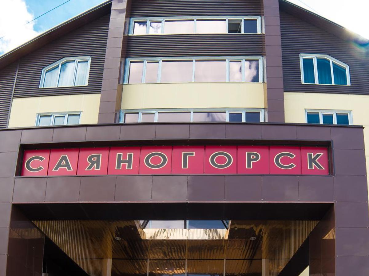 Саяногорск Шлю