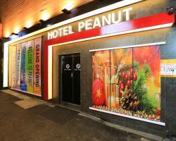 Peanut Hotel