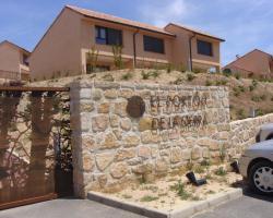 Apartamentos El Portón de la Sierra