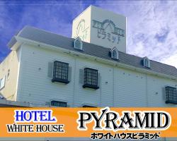 White House Pyramid (Adult Only)