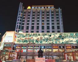 Ane Grand Hotel