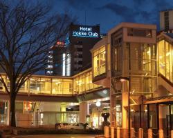 Hotel Hokke Club Niigata Nagaoka
