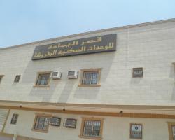 Al Yamama Palace- Nassim Sharqi (5)