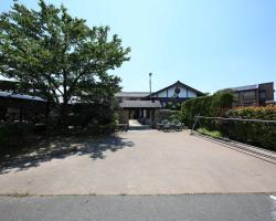 Sato no Yado Kawajiri