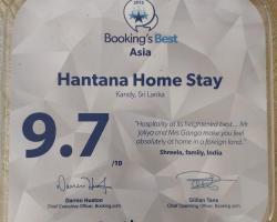 Hantana Home Stay