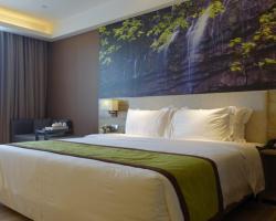 Hanzhong Atour Hotel