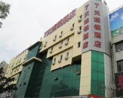 7Days Inn Jiayuguan Middle Xinhua Road Xionguan Road