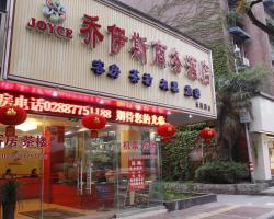 Chengdu Joyce Hotel