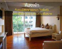 Sunsmile Pattaya