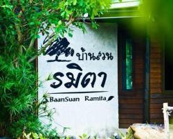 Baan Suan Ramita Resort