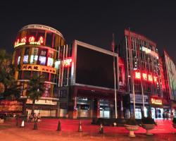 Guangzhou Yu Cheng Hotel