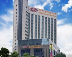 Ruijing International Hotel