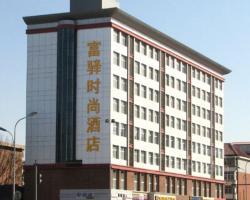 FX Hotel ZhongHua Shijiazhuang