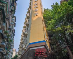 Guangzhou Hc Inn