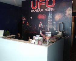 UFO Capsule Hotel