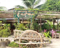 Otres Orchid Beach Resort