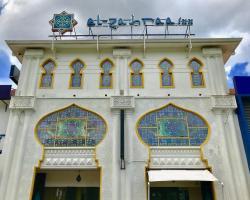 El-Zahraa Hotel