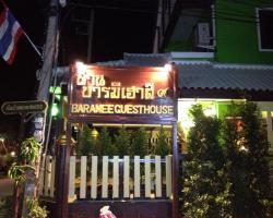 Baanbaramee Guesthouse