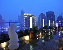 Kaoyu Hotel (former LandYatt Park Hotel Chongqing)