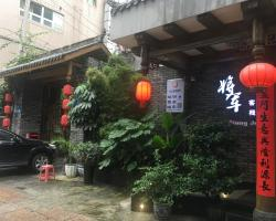 Chengdu Meizhixing Hotel