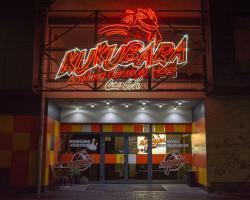 Kukubara Bowling Center