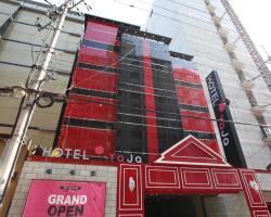 Hotel Yaja Incheon Seoknam
