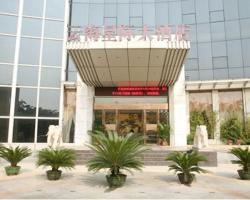 Yunhai International Hotel