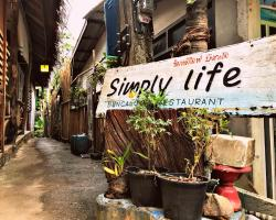 Simply Life Bungalow