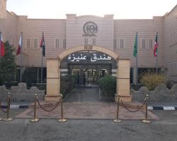 Onizah Hotel