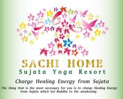 Sachi Home