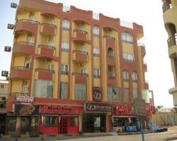 Diana Hotel Hurghada