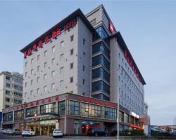 Hotel Ibis Qingdao Ningxia