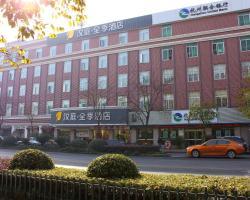 JI Hotel Huanglong Hangzhou