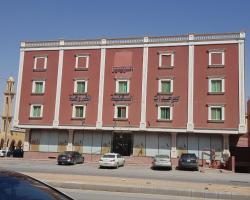 Al-Solidere (3) Hotel Suites