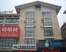City Comfort Inn Guilin Longsheng
