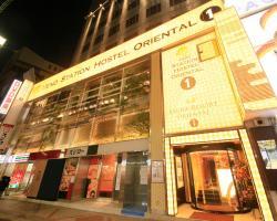 Ueno Station Hostel Oriental Ⅰ