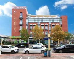 Zuoan Art Hotel