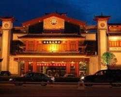 Lijiang Dian Jun Wang Hotel