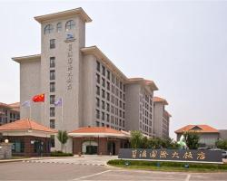 Dongying Blue Horizon International Hotel