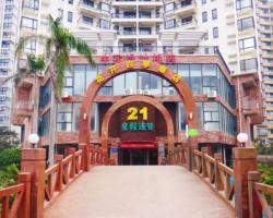 Longsheng Century Hot Spring Seaview Hotel
