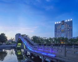 Blossom Hotel - Taian