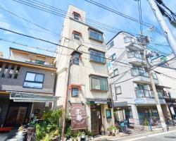 Guest Inn Kyoto