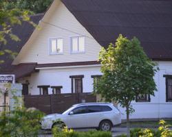 Shale House
