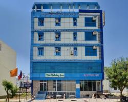 OYO 2061 Hotel New Holiday Inn