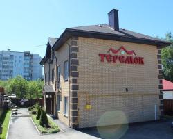 Hotel Teremok Proletarsky