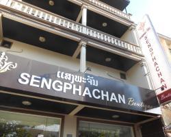 Sengphachanh Boutique Hotel